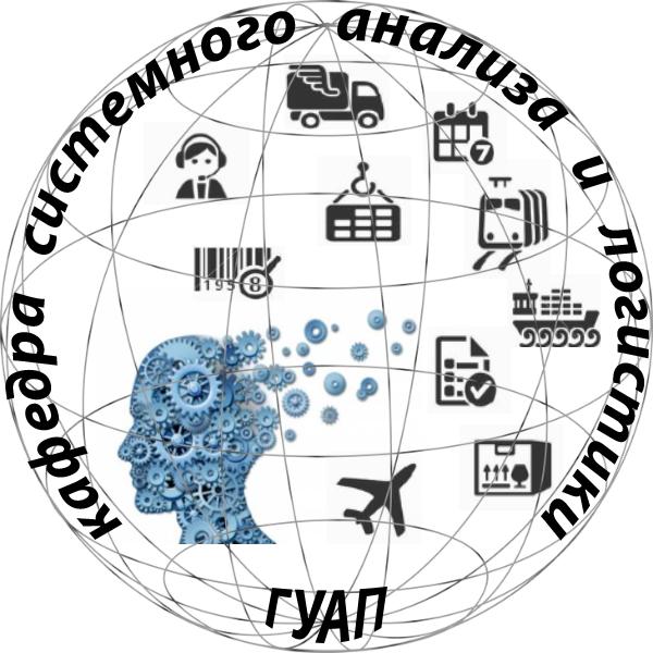 logo_dep_12.jpg