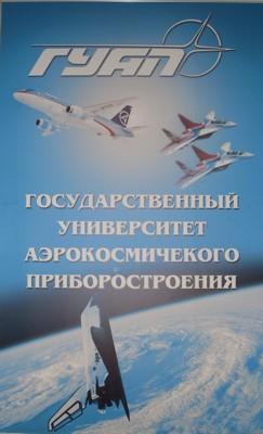 logo_mainpage.jpg